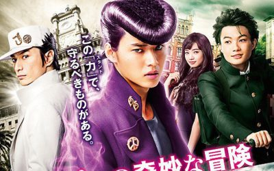 Jojo's Bizarre Adventure en cines